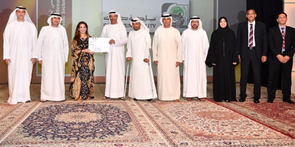 """الأميرة """"هيا بنت الحسين"""" تكرم الفائزين في الدورة السادسة لجائزة التربية الخاصة"""