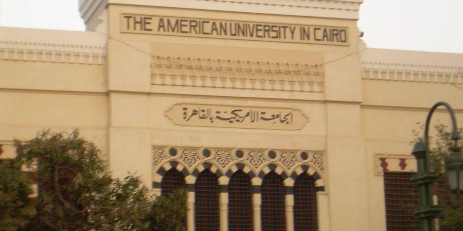 """الجامعة الأمريكية بالقاهرة توقع بروتوكول تعاون مع """"سيول """" الـمصنفة 38 على العالم"""