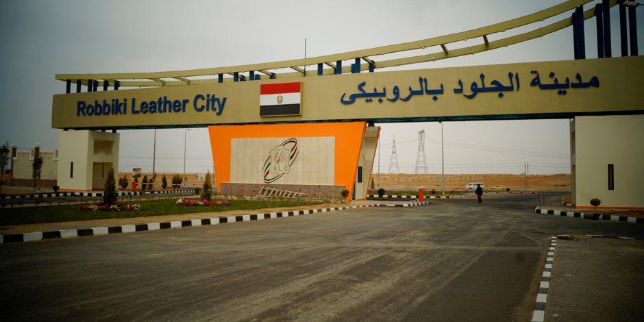 استثمارات أوروبا تعيد رسم ملامح مدينة الجلود.. «برندات عالمية» على أرض مصرية