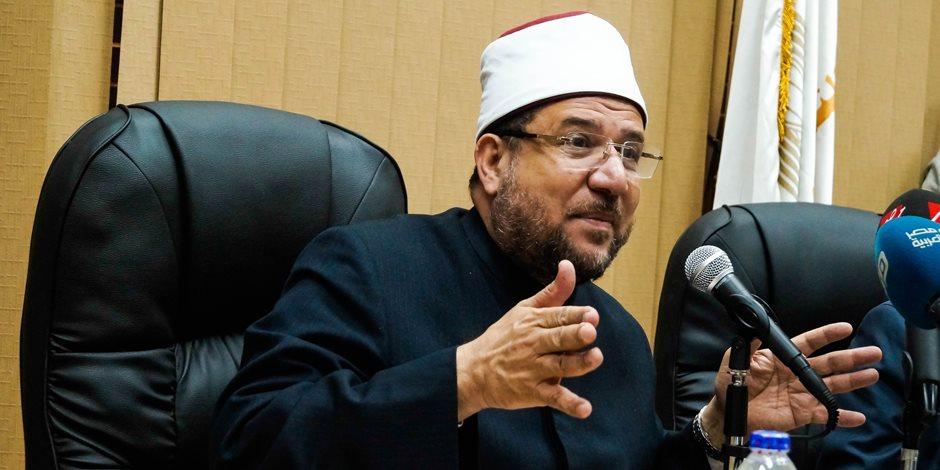 وزير الأوقاف في مقاله الأسبوعي: يجب التصدي للجماعات الإرهابية