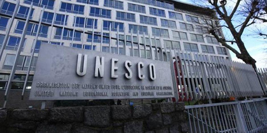 «اليونسكو» تضيف مواقع بجنوب إفريقيا وأنجولا وإريتريا لقائمة التراث العالمي
