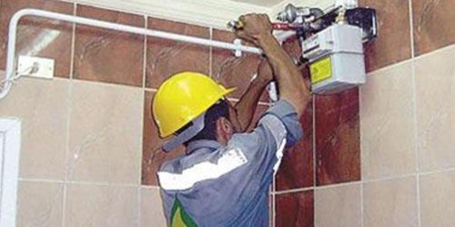 إجراءات توصيل الغاز الطبيعي للعملاء