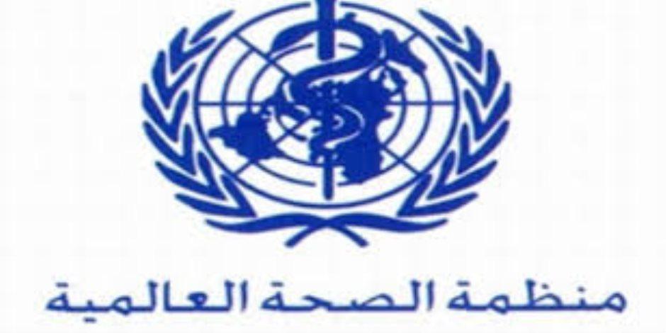 منظمة الصحة العالمية تحذر من خطر الكوليرا في الحج وتشيد بإجراءات السعودية