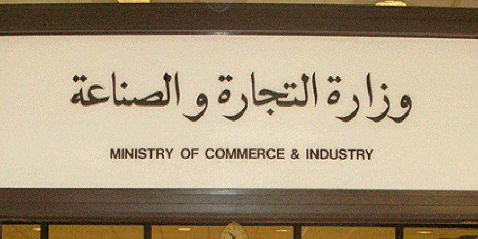 وزارة التجارة: تراجع واردات مصر من التمور من 13 ألف طن إلى 4.5 آلاف