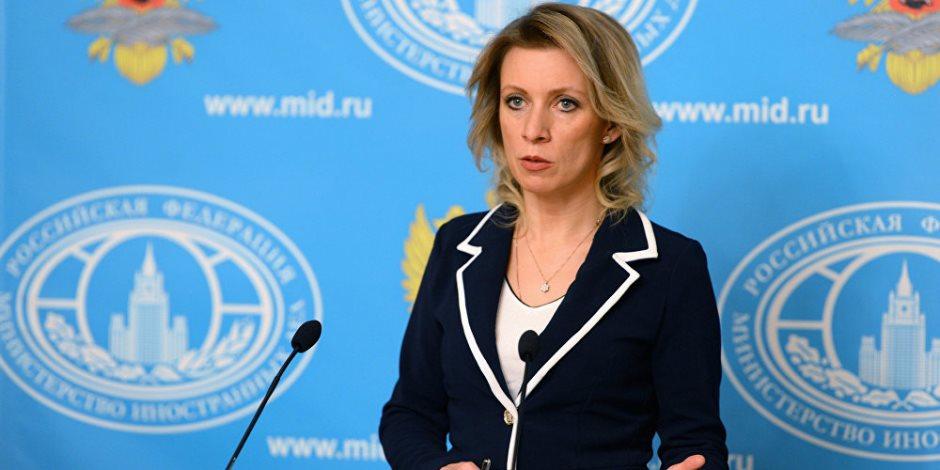 """الخارجية الروسية ترفض قرار """"مولدوفا"""" بحظر بث أخبارها"""