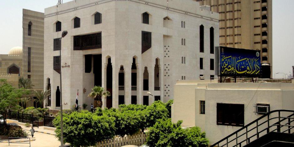 الإفتاء: القمة العربية الأوروبية بشرم الشيخ اتفاق دولي على مواجهة الإرهاب