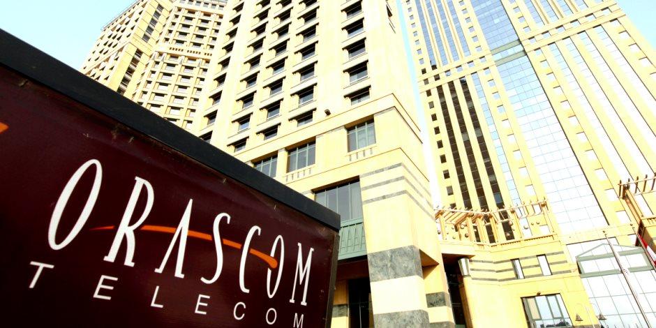 """أوراسكوم للفنادق: 377.5 مليون جنيه خسائر 2016 منها 160 """"فروق عملة"""""""