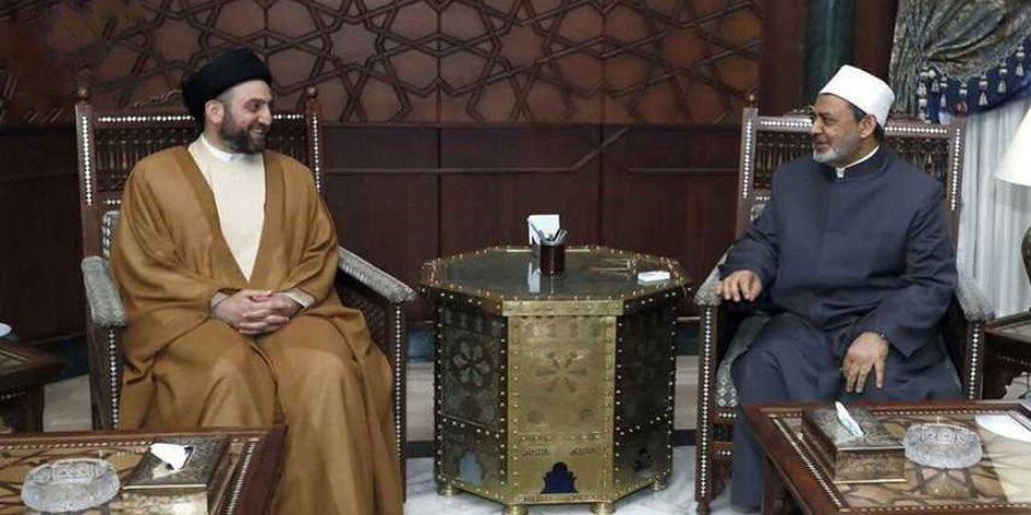 عمار الحكيم يطرق باب الأزهر لتشكيل تحالف سلام يدحر الإرهاب..والطيب يتجاهل