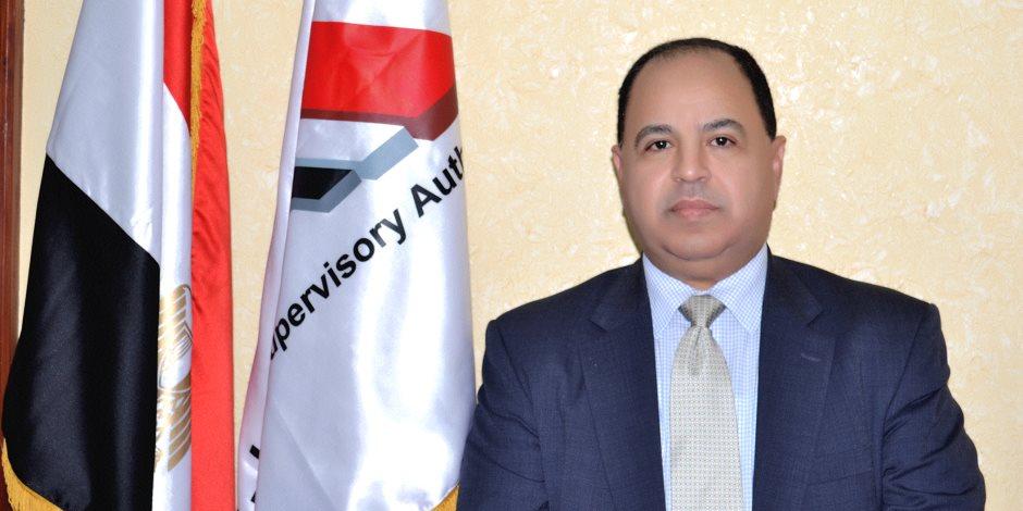 نائب وزير المالية: بعثة صندوق النقد الدولي تصل القاهرة الأسبوع المقبل