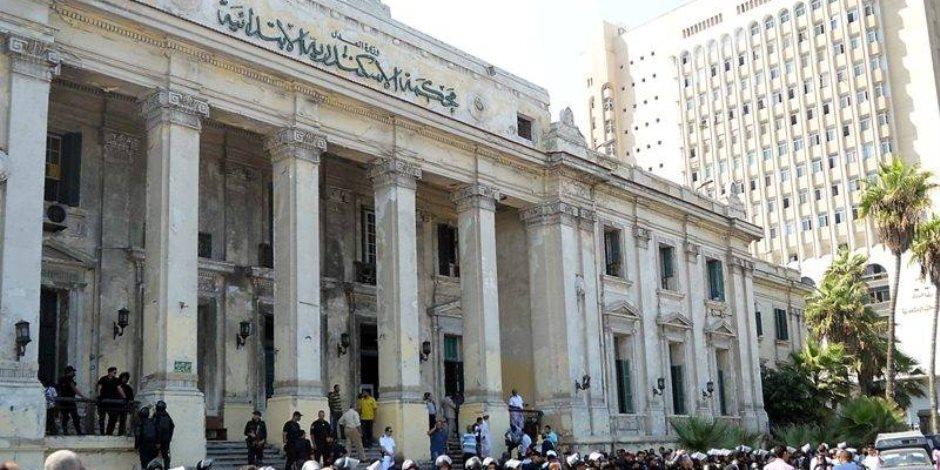 تأجيل جلسة محاكمة نائب محافظ الأسكندرية السابق و 33 عضواً من جماعة الإخوان الإرهابية لـ 25 يونيو القادم