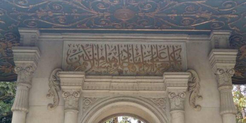 متحف المنيل.. قصة الجمال في قصر الأمير محمد علي (صور)
