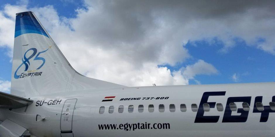 مصر للطيران تؤكد انتظام جميع رحلاتها غدا دون تأثير بحالة الطقس