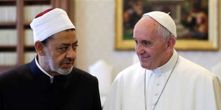 مرصد الأزهر يبرز جهود الإمام الأكبر وبابا الفاتيكان في صناعة السلام العالمي