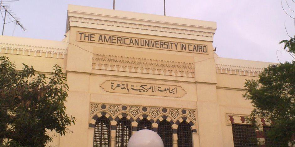 الجامعة الأمريكية بالقاهرة تستضيف النائب الأول لمدير عام صندوق النقد الدولي