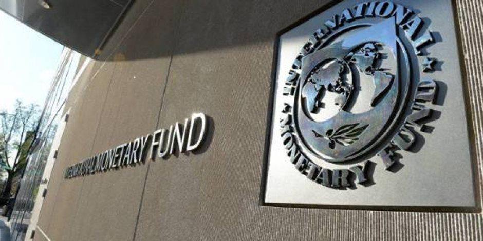 صندوق النقد يدعو للتعاون الاقتصادي على عكس ترامب
