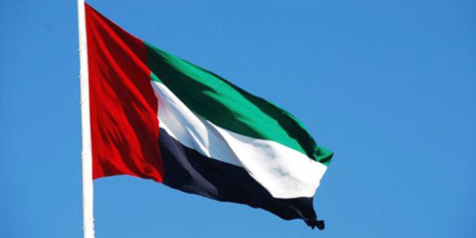 اجتماع رباعي في أبوظبي لبحث الجهود المبذولة لإعادة الأمن والإستقرار إلى أفغانستان