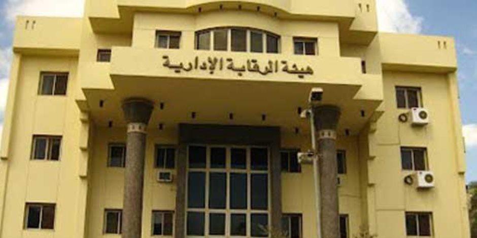 الرقابة الإدارية تلقي القبض على أستاذ متفرغ بالعلاج الطبيعي.. والسبب