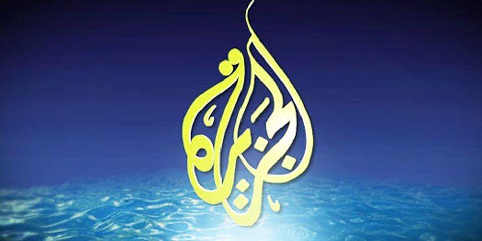 مدير عام قناة الجزيرة القطرية يعلن استقالته من منصبه
