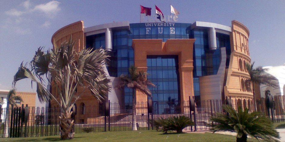 جامعة المستقبل تشهد انطلاق النسخة الخامسة للمؤتمر الدولي للعلوم الصيدلانية