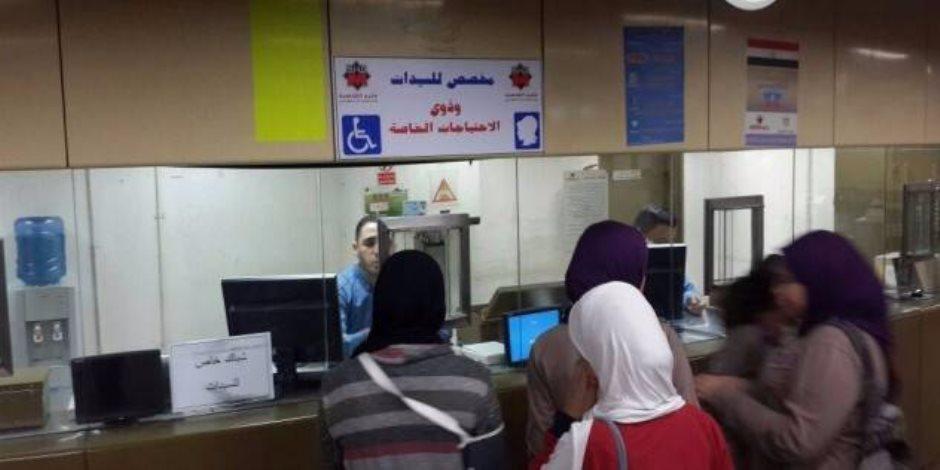 صراف بمترو حدائق الزيتون عن صرف تذاكر الاحتياجات الخاصة: مش فرض علينا (فيديو)