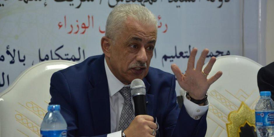 وزير التربية والتعليم يعلن الشرائح الجديدة لمصروفات المدارس الخاصة
