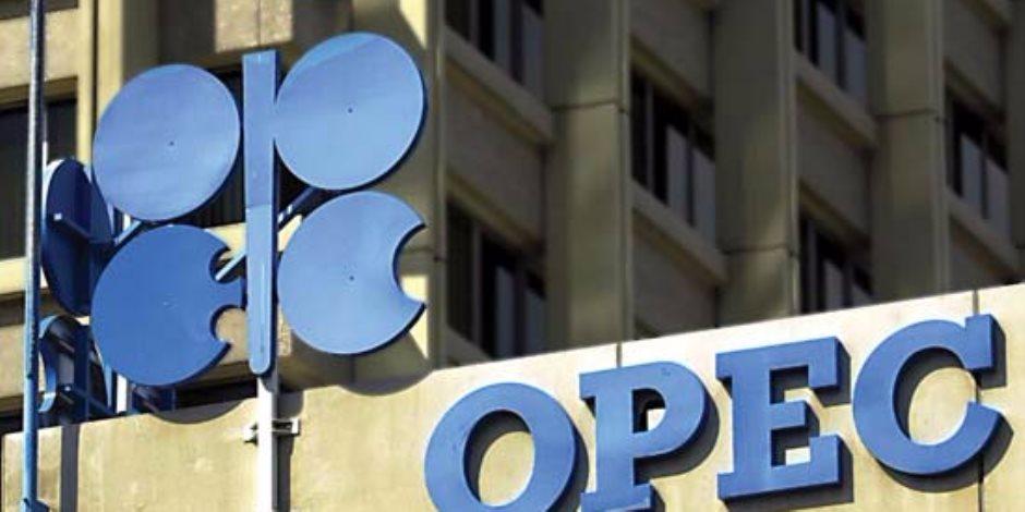 كبرى الدول المنتجة للبترول تدرس خفض إنتاجها من النفط بشكل كامل