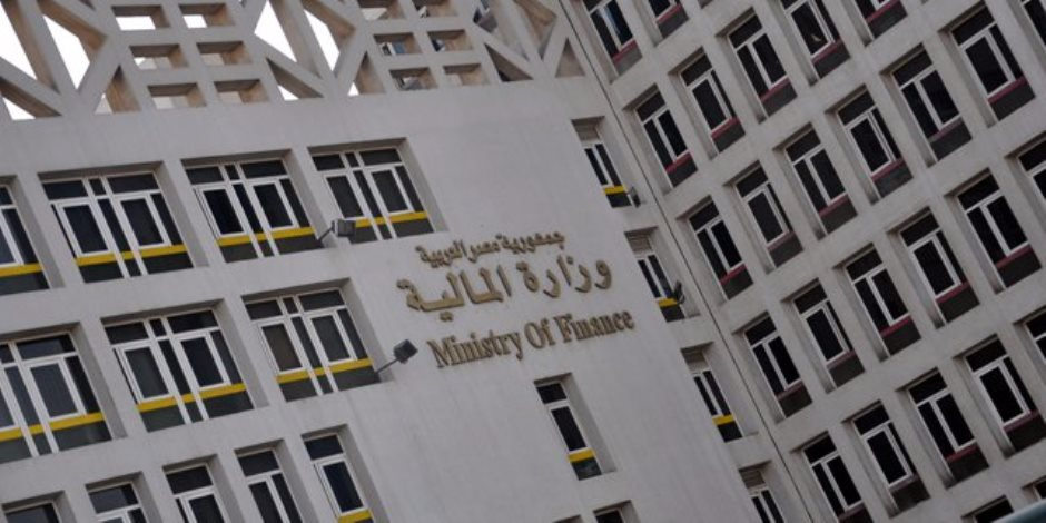 تعرف على تفاصيل البعثات الدراسية الخارجية لوزارة المالية لعام 2018
