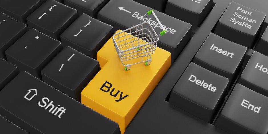 """""""جوميا"""" تواكب الحراك نحو الاقتصاد الرقمي وتوفر أكثر من 1000 فرصة للتدريب في مجال التجارة الإلكترونية"""