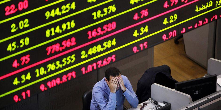 تراجع أسهم أوروبا صباحا تأثراً بخسائر قطاعي البنوك والطاقة