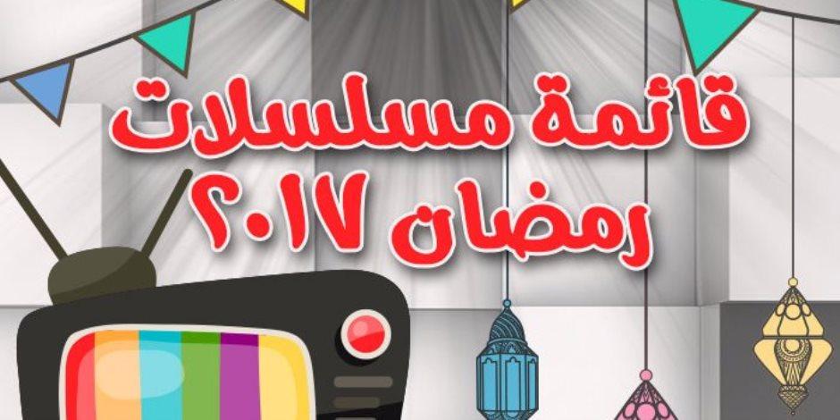 """لليوم السادس على التوالى..""""خلى رمضانك ON"""" بقائمة الأكثر تداولا على تويتر"""
