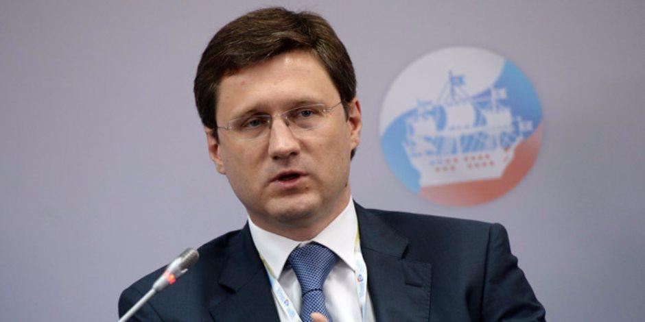 وزير الطاقة الروسي يرحب بمقترح تركيا إلغاء تأشيرات السائقين بين البلدين