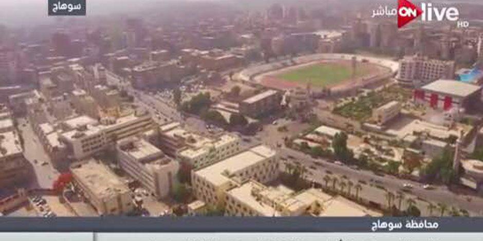 """جولة فى المحافظات.. إطلالة علوية من محافظة سوهاج ومركز بلطيم بطائرات """"الدرون"""""""