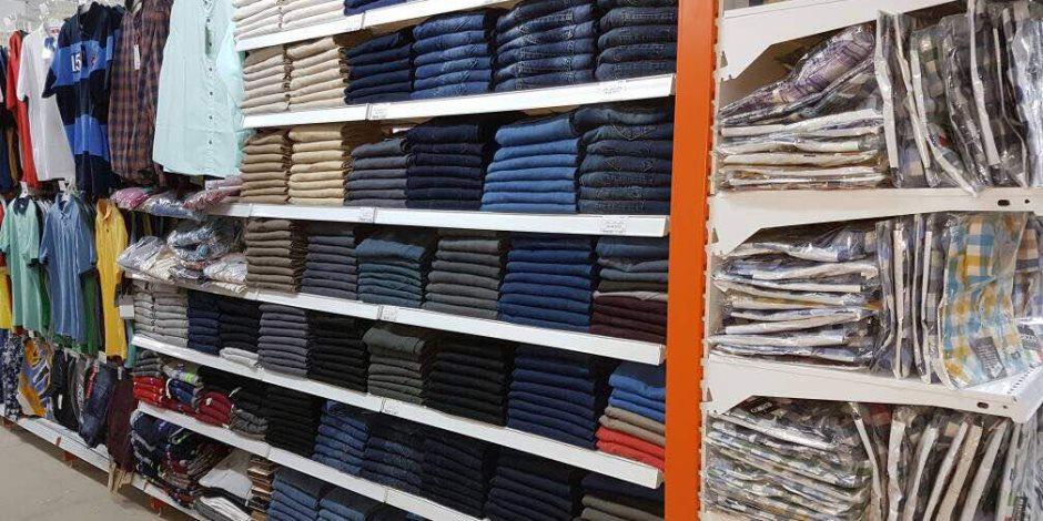شعبة الملابس: «التموين» تأخرت في إعلان بدء الأوكازيون الصيفي وأصحاب المحلات لن يحققوا أرباحًا