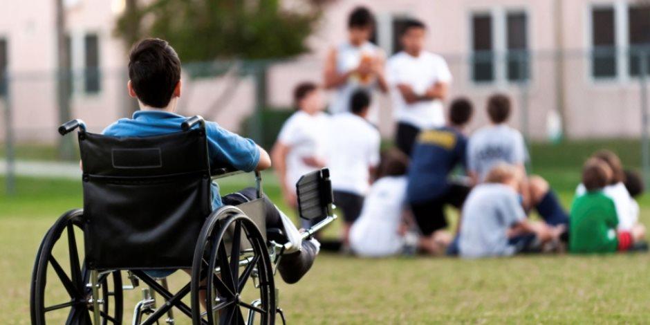 منح لتدريب وتشغيل ذوي الاحتياجات الخاصة بالداخلة في الوادي الجديد