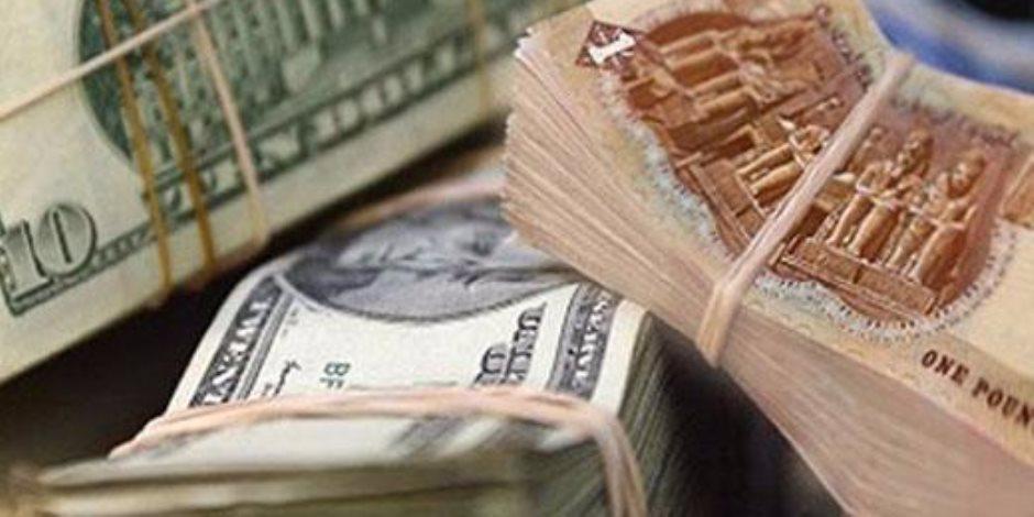 أسعار العملات اليوم الخميس 10-5-2018 في مصر