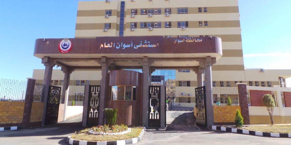 """""""حاميها حراميها"""".. موظف يسرق 4 كيلو """"لحمة"""" من مستشفى أسوان الجامعي"""