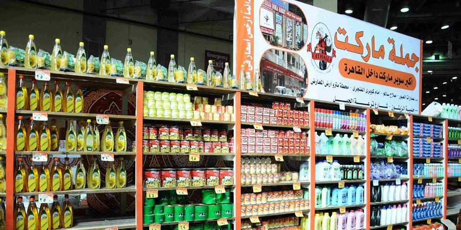 التخفيضات تصل إلى 20%.. معارض «سوبر ماركت أهلا رمضان» تغزو المحافظات
