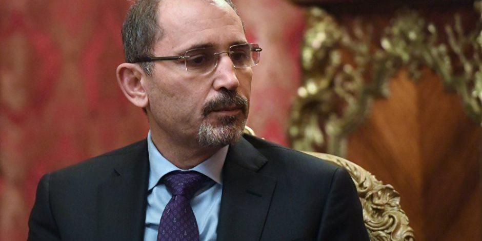 وزير الخارجية الأردني: نقف مع البحرين فى حماية أمنها واستقرارها