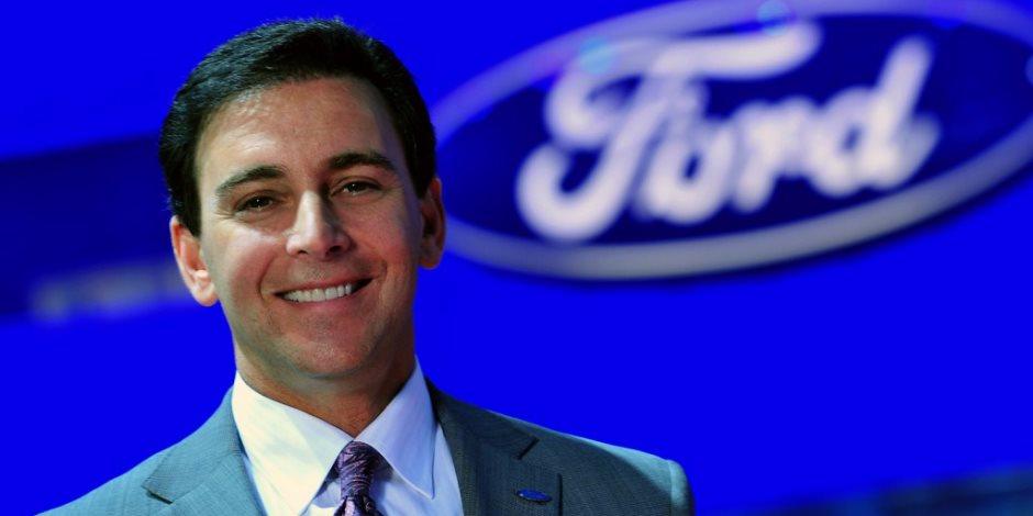 رئيس فورد السابق يحصل على 57 مليون دولار من الشركة
