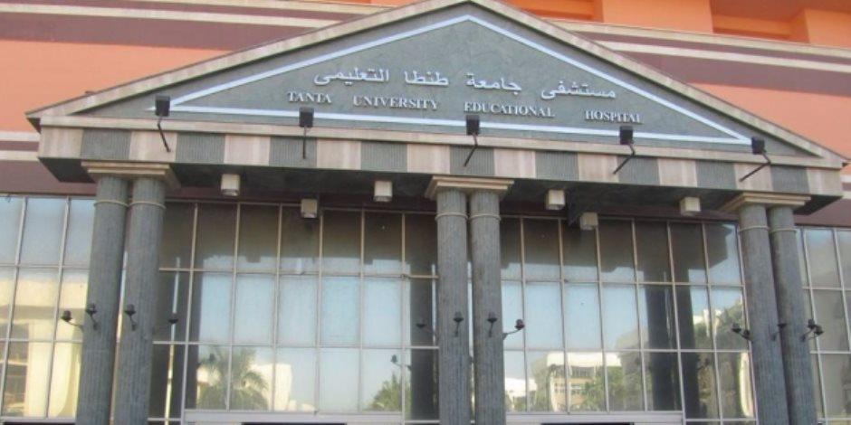 اليوم.. فتح باب الترشح لعمادة كلية طب الأسنان