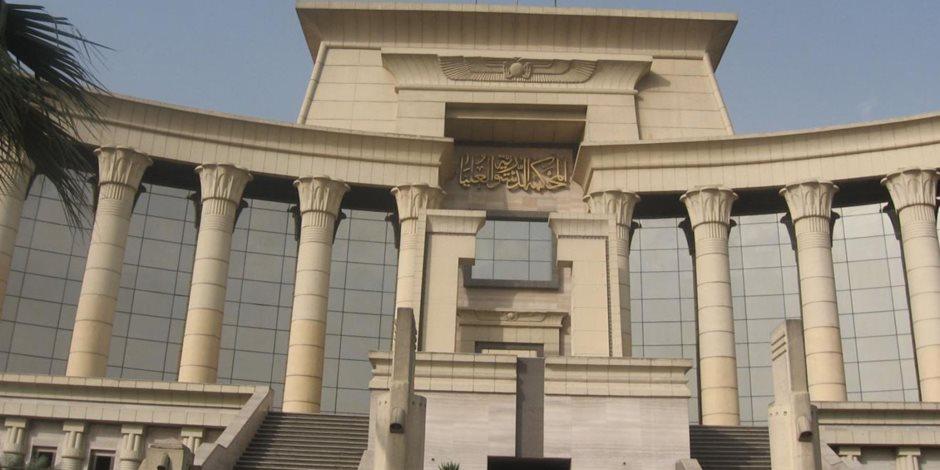 المحكمة الدستورية العليا: هذا الفعل يمثل جريمة تهرب ضريبي