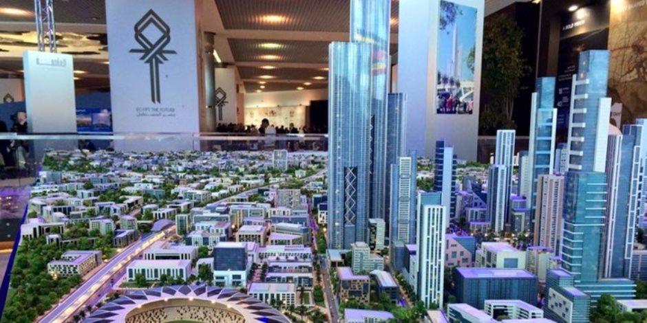 8 معلومات عن مدينة المعرفة بالعاصمة الإدارية (فيديوجراف)