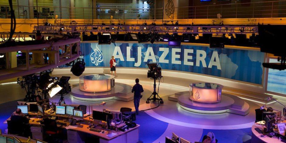 نشر الفوضى في مصر وتونس.. قطر دشنت مراكز أبحاث لإسقاط الدول العربية (فيديو)