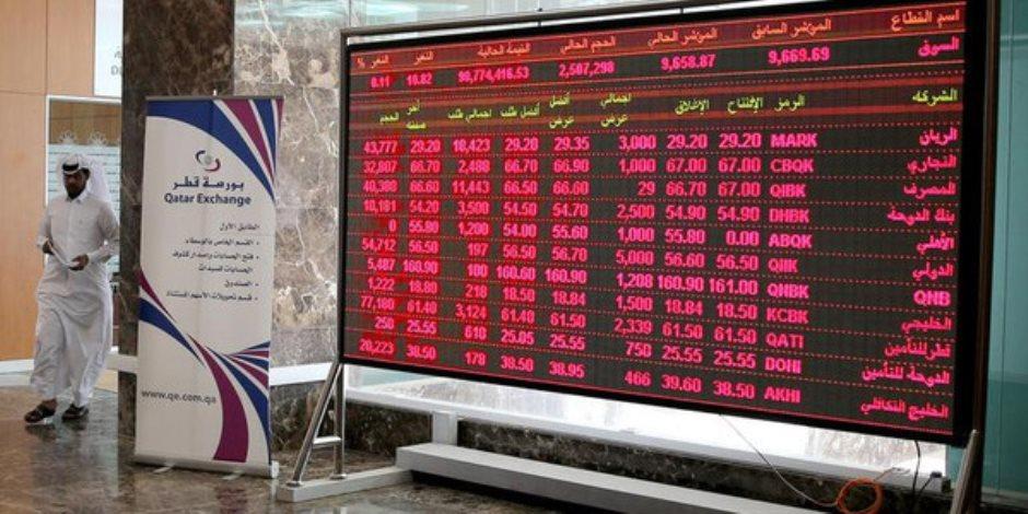 بورصة قطر تتراجع.. تميم يقود قطاعي البنوك والعقارات نحو الهاوية