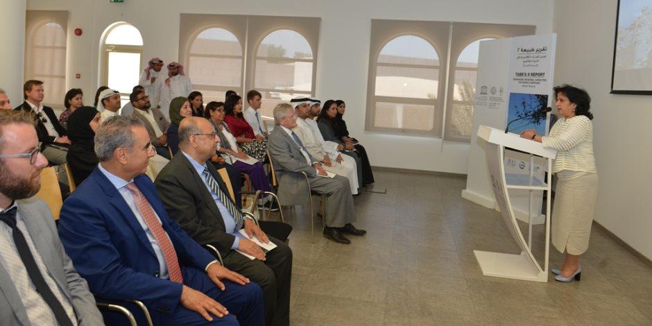 المركز الإقليمي العربي للتراث العالمي يطلق تقرير طبيعة 2