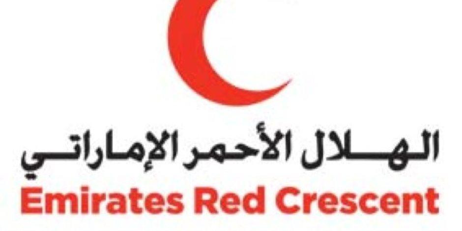 الهلال الأحمر الإماراتي يوقع اتفاقية مع محافظة تعز لتنفيذ «مشاريع عام زايد»