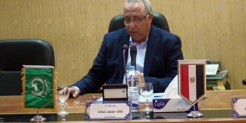 بروتوكول تعاون بين محافظة الشرقية والهيئة المصرية للمساحة لميكنة أراضي أملاك الدولة