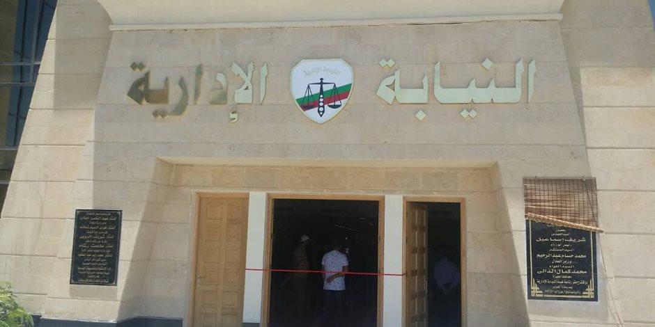 السيسى يعزل الوكيل العام لهيئة النيابة الإدارية من منصبه