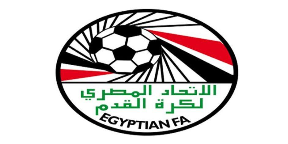 ننشر خطاب اتحاد الكرة بتأجيل مباريات كأس مصر