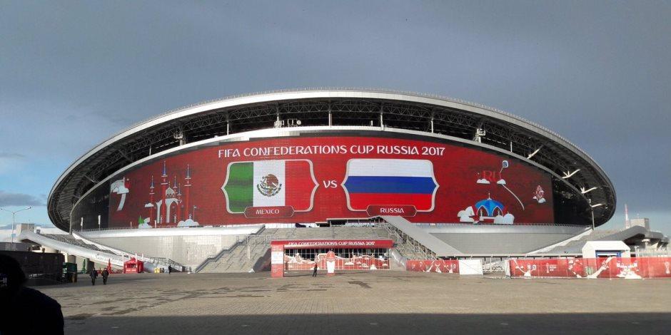 ستاد كازان يستعد لمباراة روسيا والمكسيك في كأس القارات (صور)